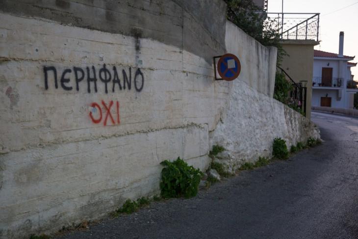 En gate i Hellas før valget.