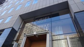 Norway House Brussel 2